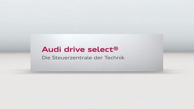 奧迪駕駛模式選擇