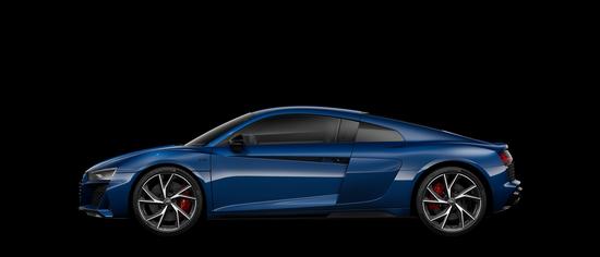 R8 Coupé V10 performance RWD